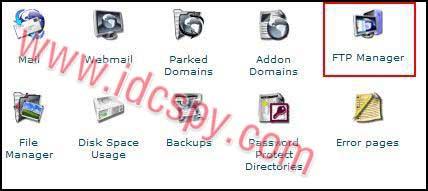 用CPanel添加FTP帐户