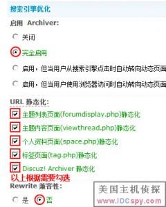 IXwebhosting空间如何使用伪静态