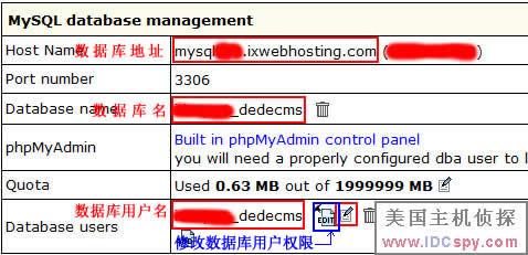 ixwebhosting主机更改数据库用户权限