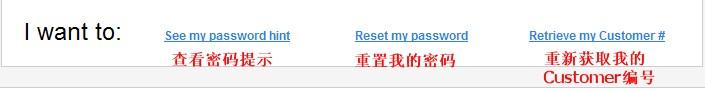 最新Godaddy账户密码找回教程