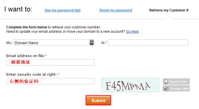 Godaddy账户找回密码教程