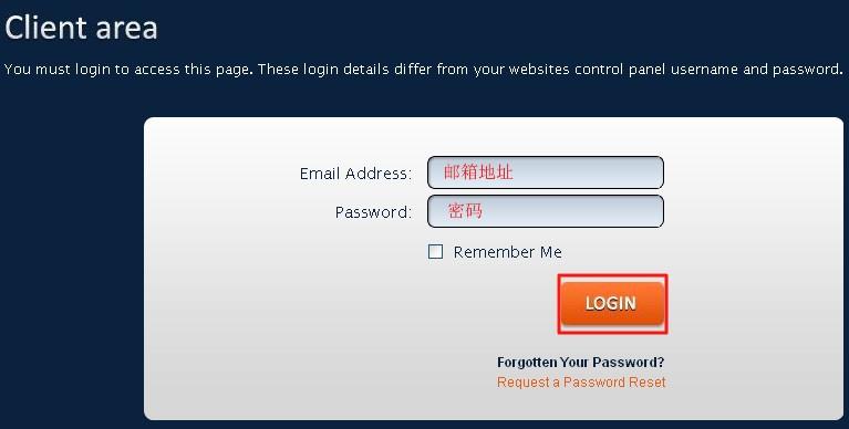 英国主机Host1Plus查看空间IP地址方法