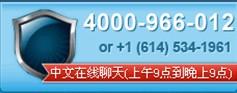 IXWebHosting中文400客服热线正式开通了