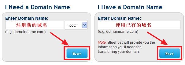 BlueHost虚拟主机最新购买图解
