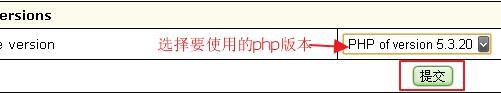 IXWebHosting美国主机修主机PHP版本