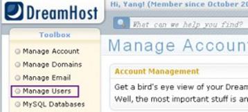 美国虚拟主机DreamHost添加FTP图解教程