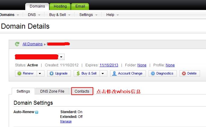 美国虚拟主机Godaddy如何修改域名whois信息