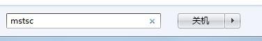 美国Raksmart服务器搭建vpn