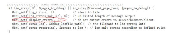 enable_error_logging.php