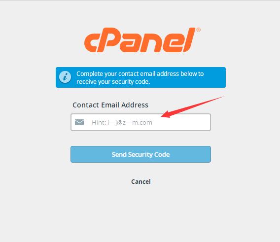 cpanel填写邮箱界面