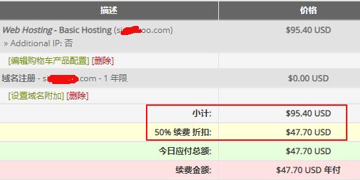 HostEase2019年度优惠码