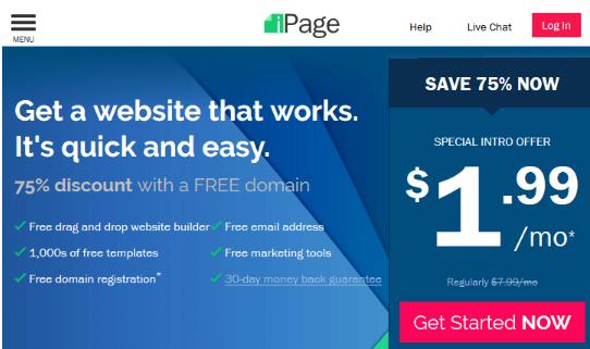 iPage共享主机方案
